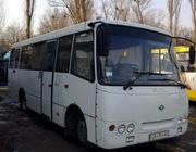 Развозка персонала автобусом Богдан